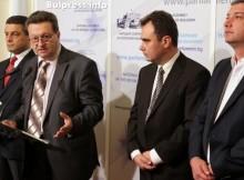 """БСП иска отмяна на забраната за изграждане на АЕЦ """"Белене"""""""