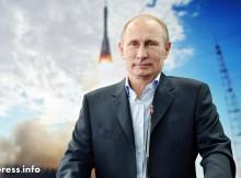 Путин: През 2016 г. Русия е изнесла оръжие за $4,6 млрд.