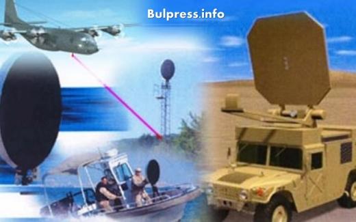 Русия разработва микровълнови оръжия