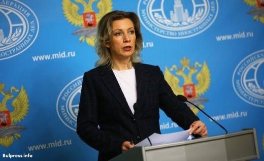 """Захарова: НАТО и досега не е посочил конкретни примери за """"руска заплаха"""""""