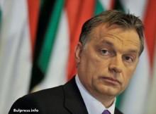 Орбан иска обща европейска армия