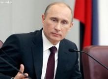 """Владимир Путин одобри разработването на нова """"Стратегия за ръст"""""""