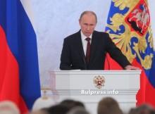 Путин пази руския народ с нова забрана!