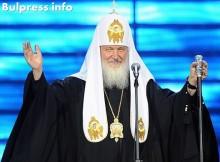 РПЦ не призна общоправославния статут на приетите в Крит документи
