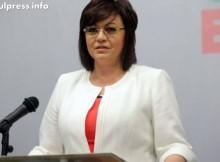 Корнелия Нинова: Изключвам аз да се кандидатирам за президент. Борисов вече не води инициативата, чака нас