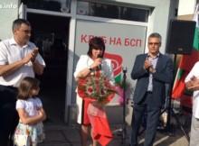 Корнелия Нинова откри нов клуб на БСП в Перник и връчи карти на новоприети