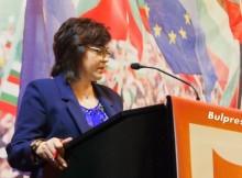 Корнелия Нинова: Имаме воля да променим начина на правене на политики в България