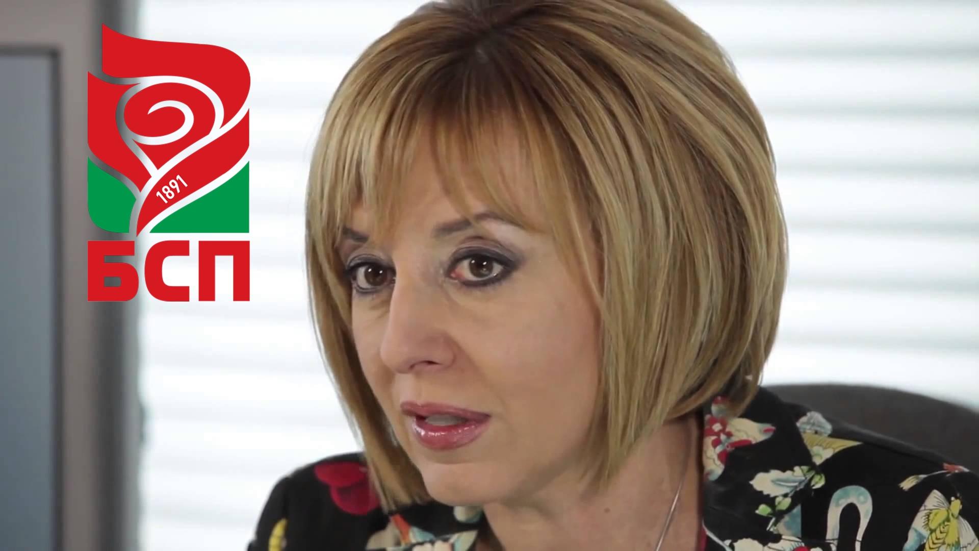 Мая Манолова скочи на КЕВР и разказа как монополните дружества късат жива кожа от народа
