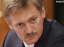РУСИЯ: ТУРБУЛЕНТНОСТТА ОКОЛО ГРАНИЦИТЕ НИ ПРЕДИЗВИКВА ТРЕВОГА