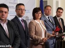БСП внесе проект за решение Черно море да стане демилитаризирана зона