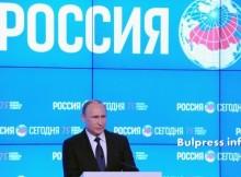 Путин призова вярващите да се молят за загиналите в Сирия летци