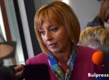 Мая Манолова: Почти 90% от българските деца са жертва на сексуален тормоз или насилие в интернет