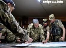 Ситуацията в Донбас: възможно ли е настъпление на украинските войски?