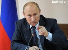 Путин призова правителството да не замотава народа