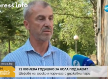 Скандална поръчка в Горско! 72 000 лева за кола под наем