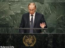 Путин нареди да се засили сигурността на руските граждани в Турция