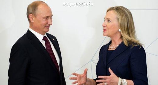 """""""Ню Йорк таймс"""": История на сложните отношения между Русия и Хилари Клинтън"""