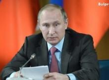 Доклад на НАТО разкри как световните лидери направиха Путин още по-могъщ