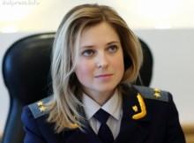 Красивата прокурорка на Крим каза защо Киев е подготвил атентатите на полуострова