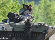 """""""Комерсант"""": Отношенията между Москва и Киев тръгват към най-ниската си точка"""