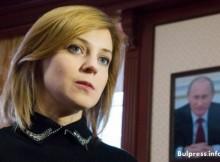 """""""Дейли Мирър"""" нарече красивата прокурорка на Крим """"следващия Путин"""""""