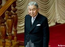 Японският император с новина, която може да промени световния ред