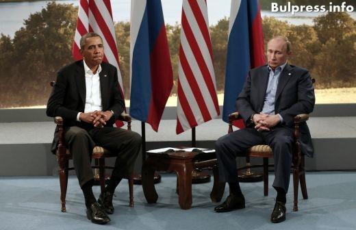 Русия и САЩ се обединяват!
