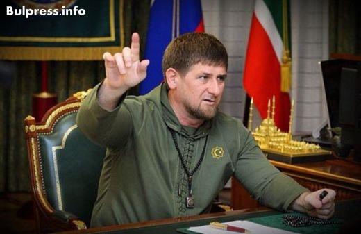"""Рамзан Кадиров със скандална реакция за заплахата на """"Ислямска държава"""" срещу Русия!"""
