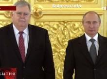 Вашингтон е готов за диалог с Москва за разполагането на ПРО в Европа