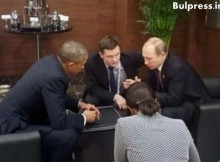 Владимир Путин и Барак Обама се срещат на форума на Г-20 в Китай