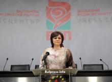Корнелия Нинова: На разговори отиваме с шест имена за кандидат-президентска двойка