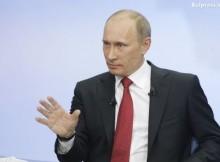 Путин: Тероризмът е фокусът на тристранната среща с Иран и Азербайджан