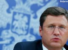 """Русия не е получавала официални предложения от България за възобновяване на """"Южен поток"""""""