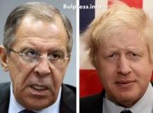 Сергей Лавров и Борис Джонсън обсъждат нормализация на отношенията Русия - Великобритания