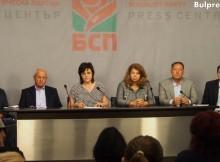 Корнелия Нинова: Турция рекетира ЕС и нашият министър-председател е говорител на този рекет