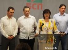Корнелия Нинова: Борисов направи голям политически гаф и беше разобличен от руска страна