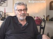 Стефан Данаилов: Хора от БСП искат да провалят Корнелия Нинова
