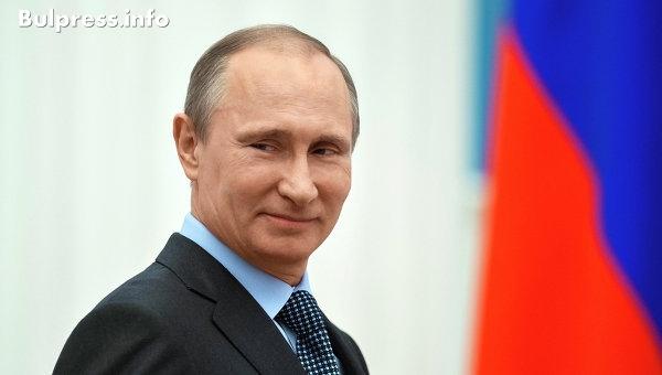 Путин заяви готовност за възстановяване на отношенията с Великобритания
