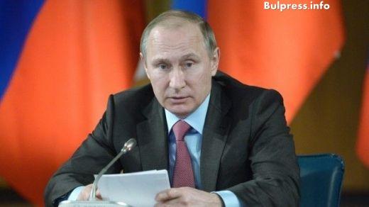 Путин: Русия е готова на решителни стъпки за уреждане на териториалния спор с Япония