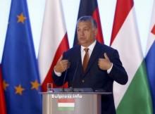 Виктор Орбан гневно: Не сме тъпи, Унгария ще помага на Сърбия по българската граница