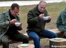 Ей така почиват Путин и Медведев