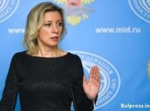Обрат! Русия отрече сделката за Кристалина Георгиева в ООН
