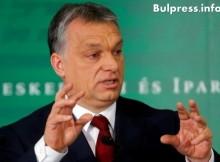 Орбан остро разкритикува мигрантската политика на ЕС