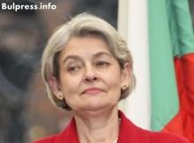 ДПА: Шансовете на Ирина Бокова за ООН растат