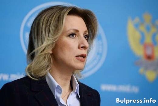 Захарова жестоко поряза Кери: Всичко се променя, но не и американската пропаганда