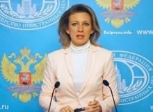 Говорителката на руското МВнР каза кой е виновен за проточилата се война в Сирия