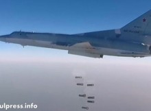 Кремъл каза кога ще прекрати военната операция в Сири