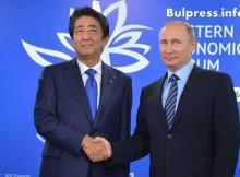 ASIA TIMES: НАБЛЮДАВАЙКИ ПОКЕРА МЕЖДУ РУСИЯ И САЩ, ЯПОНИЯ ЗАЛАГА НА МОСКВА