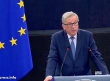 Юнкер: Очаква се България да получи помощ за границата още през октомври