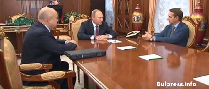 ВИДЕО: Путин предложи Наришкин за шеф на външното разузнаване